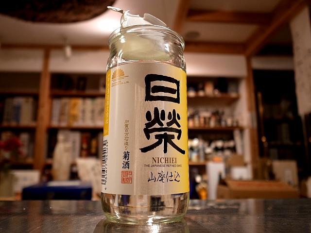 二級酒 – あるじのブログ